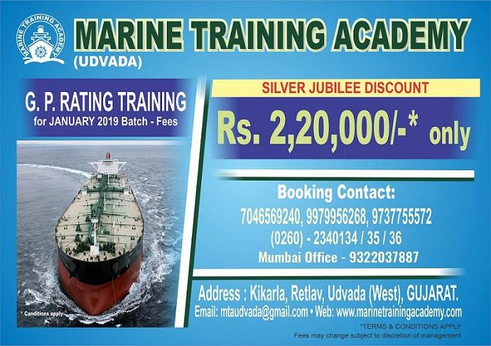 Welcome to Marine Training Academy  ::